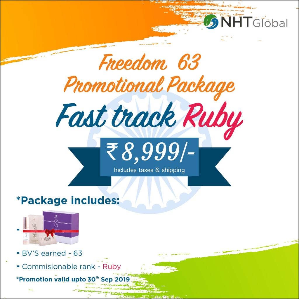 New Promo Ruby Package for Indian Market